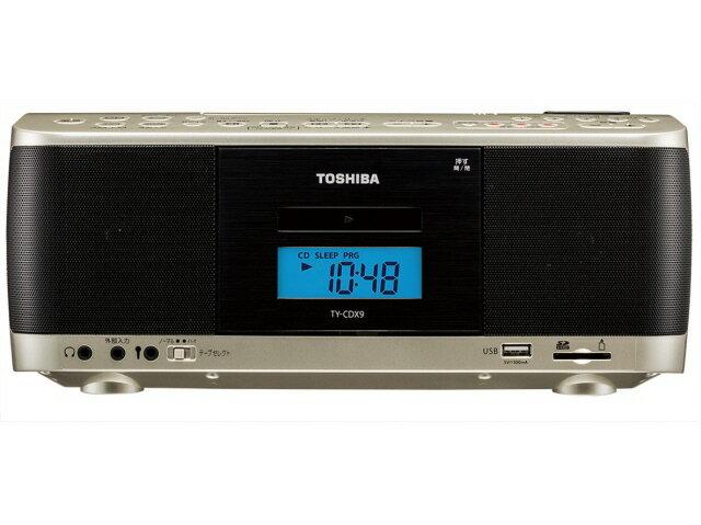 東芝 ラジカセ TY-CDX9 [最大出力:6W タイプ:CDラジカセ 幅x高さx奥行き:316x130x215mm 重さ:2.2kg]