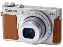 【ポイント5倍】CANON デジタルカメラ PowerShot G9 X Mark II [シルバー] [画素数:2090万画素(総画素)/2010万画素(有効画素) 光学ズーム:3倍 撮影枚数:235枚 備考:顔検出] 【楽天】【激安】 【格安】 【特価】 【人気】 【売れ筋】【価格】【05P14Oct17】