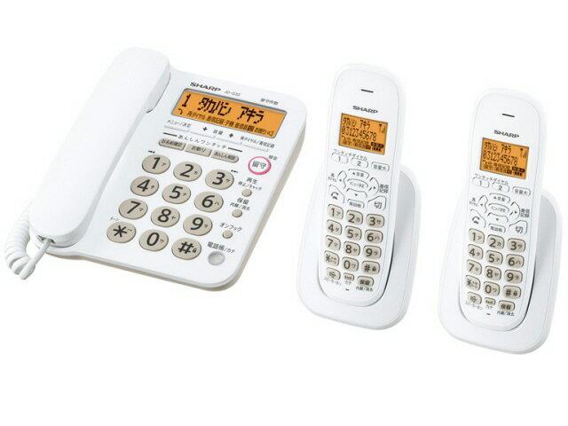 【ポイント5倍】シャープ 電話機 JD-G32CW [受話器タイプ:コードレス 有線通話機:1台 コードレス通話機:2台 ナンバーディスプレイ:○ DECT方式:○] 【楽天】 【人気】 【売れ筋】【価格】