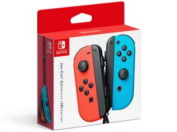 【ポイント5倍】任天堂 ゲーム周辺機器 Joy-Con (L)/(R) HAC-A-JAEAA [ネオンレッド/ネオンブルー] [対応機種:Nintendo Switch タイプ:ゲームパッド] 【楽天】 【人気】 【売れ筋】【価格】