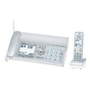 【ポイント5倍】パナソニック 電話機 おたっくす KX-PZ310DL [電話機能:○] 【楽天】 【人気】 【売れ筋】【価格】