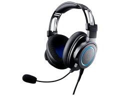 オーディオテクニカ ヘッドセット ATH-G1 [ヘッドホンタイプ:オーバーヘッド プラグ形状:ミニプラグ 装着タイプ:両耳用 ケーブル長さ:2m] 【楽天】 【人気】 【売れ筋】【価格】