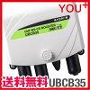 【送料無料】マスプロ電工UHF・BS・CSブースターUBCB35(UBCB33Hの後継機種)maspro家庭用ブースターテレビブースター地デジ地上デジタルBSCS