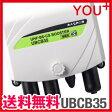 【送料無料】UBCB35 マスプロ電工 UHF・BS・CSブースター UBCB35(UBCB33Hの後継機種)maspro 家庭用ブースターテレビ ブースター 地デジ 地上デジタル BS CS●