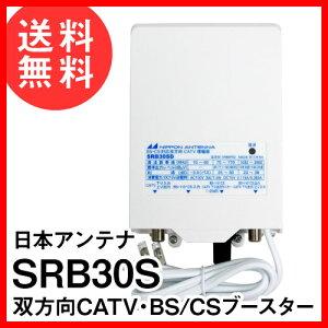 アンテナ ブースター ケーブル デジタル