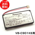 B-C911A VB-C911 VB-C901KE 用 電池パック バッテリー/BT10123B Panasonic デジタルコードレス電話機用▲