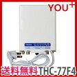【送料無料】THC-77F4 東芝 ブースター 30dB型 ケーブルテレビ CATV ブースター THC77F4●