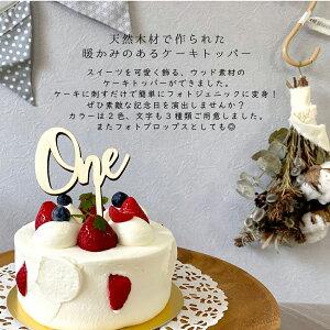 記念として残したい Sns映えするハーフバースデーケーキの飾り ケーキトッパー のおすすめランキング わたしと 暮らし