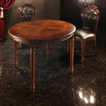 ダイニング テーブル 2人用 ブラウン 幅:110cm〜119cm 奥行き:110cm〜119cm 高さ:70cm〜79cm エレガント カントリー クラシック シンプル ナチュラル フレンチ レトロ ロマンチック 木 丸型 茶 ダークブラウン 70cm 北欧 アンティーク かわいい おしゃれ クラシック