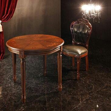 ダイニング テーブル 2人用 ブラウン 幅:90cm〜99cm 奥行き:90cm〜99cm 高さ:70cm〜79cm エレガント カントリー クラシック シンプル ナチュラル フレンチ レトロ ロマンチック 木 丸型 茶 ダークブラウン 70cm 北欧 アンティーク かわいい おしゃれ クラシック モダン