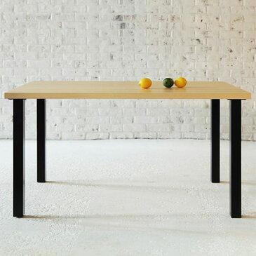 ダイニング テーブル 2人用 ブラウン 幅:120cm〜129cm 幅:150cm〜159cm 奥行き:80cm〜89cm 高さ:60cm〜69cm エレガント カジュアル シンプル ナチュラル ベーシック モダン ラグジュアリー 北欧 木 角型 茶 ブラウン 茶 ダークブラウン おしゃれ モダン シンプル