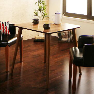 ダイニング テーブル 2人用 ブラウン 幅:70cm〜79cm 奥行き:70cm〜79cm 高さ:70cm〜79cm エレガント カジュアル シンプル ナチュラル ベーシック モダン ラグジュアリー 北欧 木 茶 ブラウン おしゃれ カフェ シンプル ナチュラル 北欧 長方形
