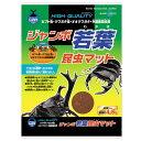 マルカン ジャンボ若葉昆虫マット (M-600) 4.5L