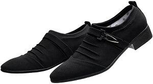 アスペルシオ スエード カジュアルシューズ メンズ ビジネスシューズ ビジネス靴 モンクストラップ ウォーキング ウォーキングシューズ インソール シークレット メッシュ 薄い 通気性 軽量 幅広(ブラック, 26.0〜26.5 cm 3E)