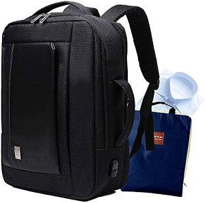ビジネスリュック 4way バッグパック ビジネスパック メンズ 通勤 出張 15.6インチ PCバッグ USB充電ポート 撥水 防汚 バッグインバック との2点セット BOX入り MDM(ブラック)