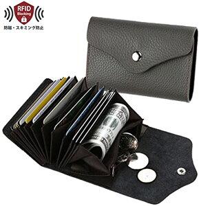 本革財布 磁気防止 スキミング 防磁防止 大容量 RFID 最新 改良版 遮断盗難防止 小銭入 お札 小型で大容量 メンズ カードファイル ケース 一体型 カードホルダー レザー 男女 カード入 ミニ財布 プレゼント S&E(グレー)