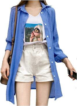 カラー 長袖 ロング シャツ スプリング 羽織 可愛い ポップ 春 夏 ロングシャツ カラーシャツ 日除け カワイイ 上着 薄手 きれいめ 通勤 フェミニン 体型カバー ファッション カッコイイ 女性用 シャツワンピ 社会(ブルー, XL)