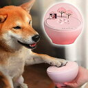 犬 誕生日 プレゼント 肉球グツズ ペットの足型 犬の足型 猫の手形 ギフト 足形 メモリアルグッズ 記念用 メモリアル用品 赤ちゃんの手型 カップル記念手型 MDM(ピンク, 足型)