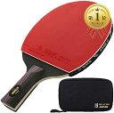 BEATON JAPAN 卓球ラケット シェークハンド 本格派 保護フィルム ケース付き ショートハンド