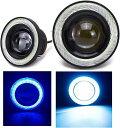 Kstyle 水色 2.5 LED フォグランプ 汎用 イカリング 付き 30w...