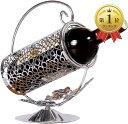 アンティーク ワインホルダー ワインラック シャンパン ボトル スタンド インテリア ディスプレイ 選べるカラー W45(シルバー)