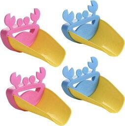 子供 手洗いサポート 蛇口補助 ウォーターガイド 4個セット(カニ)