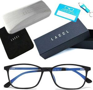 ラクル ブルーライトカット メガネ 超軽量 14グラム 伊達眼鏡 メンズ レディース クリアレンズ 度なし UV 90%以上 001