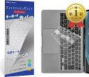 KeyBoardMate 極めて薄く キーボードカバー 2020 発売 MacBook Air 13.3インチ対応 日本語配列JIS 高い...