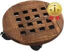 植木鉢台 キャスター付き 木製 鉢置台 花台 おしゃれ ストッパー機能付 升格子デザイン(直径25センチ)
