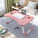 折りたたみテーブル ベッドテーブル ローテーブル 凹溝付き ラップトップテーブル ピクニック軽量折り畳みテーブル 大容量表面 多機能 60X40X28cm(ピ