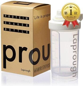 ラプロフ プロテイン シェイカー BPAフリーボトル 500ml SHK-white MDM(ホワイト)