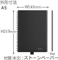 半永久的に使えるノートA5スマートノートA5_2