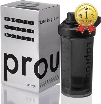 ラプロフ プロテイン シェイカー BPAフリーボトル 500ml SHK MDM(ブラック)