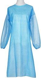 NARIYA 使い捨て ガウン フリーサイズ 撥水 エプロン 男女兼用 長袖 10枚セット, 青(青)