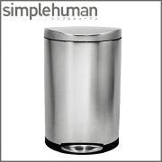 simplehuman セミラウンドカン ステンレス シンプルヒューマン SIMPLEHUMAN ボックス