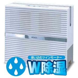 【レビューを書いて送料無料】スマートな除湿機♪除湿機★蒸し暑い不快感から開放してくれます!...