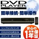 【送料無料】リージョンフリー ダイレクト録音対応 据置型 DVDプレー...