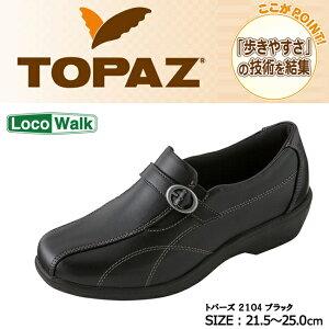 インソールは衝撃を吸収する低反発中敷を使用。日本人の足にフィットするワイド設計!送料無料【...