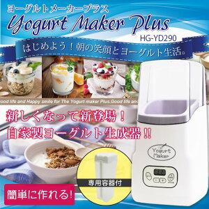 カスピ海 ヨーグルト 牛乳パック メーカー 000000033518
