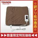 テクノス マルチクッション ブラウン EC-M310 【TEKNOS//電気/暖房/節電/おしゃれ/シンプル/カーペット/ホットカーペット】(tk-ecm310)