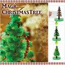 もくもくと12時間で育つマジッククリスマスツリー【12時間で育つツリー】マジッククリスマスツ...
