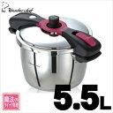 【レビューを書いて送料無料】4〜5人用にぴったりのサイズです。1台目の圧力鍋として、一番実用...