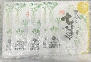 ☆訳アリ大特価☆春の七草(簡単お粥に入れるだけフリーズドライ乾燥七草)×10袋