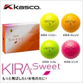 【2014 モデル】キャスコ kasco KIRA SWEETキラ スウィート レディースゴルフボール1ダース(12個入り) カラーゴルフボールあす楽【ゴルフ】