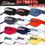 【2017春夏モデル】ツアーバイザーHJ6VTRタイトリストTITLEISTサイズ:フリー(57〜59cm)日本正規品あす楽【ゴルフ】
