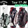 数量限定【2017モデル】Tour17JMキャディバッグキャロウェイcallawayツアー9.5型(47インチ対応)合成皮革5.4kgフードカバー付日本正規品あす楽【ゴルフ】