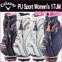 【2017モデル】レディースキャディバッグPUSportWomen's17JMキャロウェイcallawayピーユースポーツウィメンズ8.5型(46インチ対応)合成皮革3.4kgフードカバー付日本正規品【ゴルフ】