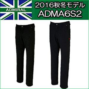 【2016秋冬モデル】AdmiralGolfADMA6S2ジャージシューカットパンツアドミラルメンズゴルフウェア16FW【ゴルフ】