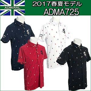 【2017春夏モデル】AdmiralGolfADMA725総柄ランパントBDシャツアドミラルメンズゴルフウェア17SS【送料無料】【ゴルフ】
