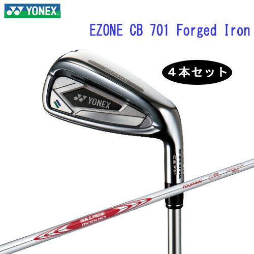 メンズクラブ, アイアン 12018EZONE CB 701 FORGED Iron 4(7PW)N.S.PRO MODUS3 CB 701 YONEX